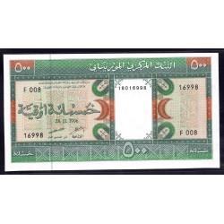 Мавритания 500 огуйя 1996 год (Mauritania 500 Ouquiya 1996 g.) P6g:Unc