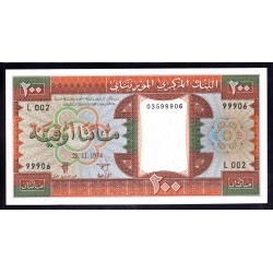 Мавритания 200 огуйя 1974 год (Mauritania 200 Ouquiya 1974 g.) P5a:Unc