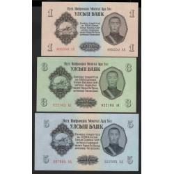 Монголия набор 1, 3, 5, 10, 25, 50, 100 тугриков 1955 год (Mongolia 1, 3, 5, 10, 25, 50, 100 tugrik 1955 year set) P 28-34 : Unc