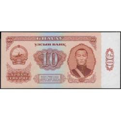 Монголия 10 тугриков 1966 год (Mongolia 10 tugrik 1966 year) P 38 : Unc