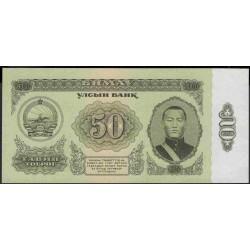 Монголия 50 тугриков 1966 год (Mongolia 50 tugrik 1966 year) P 40 : Unc-