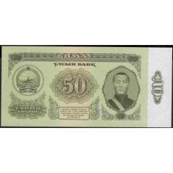 Монголия 50 тугриков 1966 год (Mongolia 50 tugrik 1966 year) P 40 : Unc