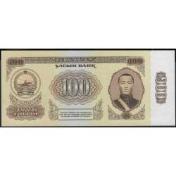 Монголия 100 тугриков 1966 год (Mongolia 100 tugrik 1966 year) P 41 : Unc