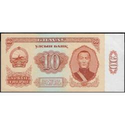 Монголия 10 тугриков 1981 год (Mongolia 10 tugrik 1981 year) P 45 : Unc