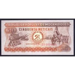 Мозамбик 50 метикалей 1980 г.  (MOZAMBIQUE 50 Meticais 1980) P125:Unc