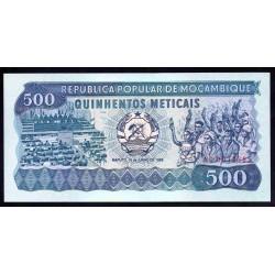 Мозамбик 500 метикалей 1983 г.  (MOZAMBIQUE 500 Meticais 1983) P131а:Unc
