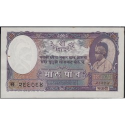 Непал 1 мохру / рупий б/д (1948 год) (Nepal 1 mohru / rupees ND (1948 year)) P 2b:Unc