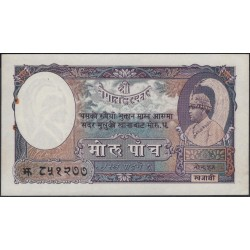 Непал 5 мохру / рупий б/д (1953-1956 год) (Nepal 5 mohru / rupees ND (1953-1956 year)) P 5:aUnc