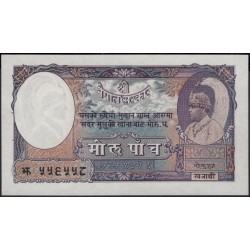Непал 5 мохру / рупий б/д (1953-1956 год) (Nepal 5 mohru / rupees ND (1953-1956 year)) P 5:Unc