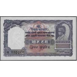 Непал 10 мохру / рупий б/д (1953-1956 год) (Nepal 10 mohru / rupees ND (1953-1956 year)) P 6:Unc