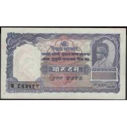 Непал 10 мохру / рупий б/д (1953-1956 год) (Nepal 10 mohru / rupees ND (1953-1956 year)) P 6:aUnc