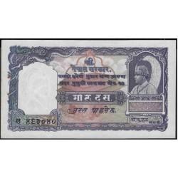 Непал 10 мохру / рупий б/д (1953-1956 год) (Nepal 10 mohru / rupees ND (1953-1956 year)) P 6:Unc-