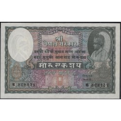 Непал 100 мохру / рупий б/д (1953-1956 год) (Nepal 100 mohru / rupees ND (1953-1956 year)) P 7:aUnc