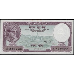 Непал 5 рупий б/д (1961-1972 год) (Nepal 5 rupees ND (1961-1972 year)) P 13:Unc-