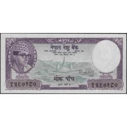 Непал 5 мохру б/д (1956-1961 год) (Nepal 5 mohru ND (1956-1961 year)) P 9:Unc