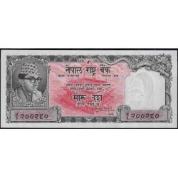Непал 10 мохру б/д (1956-1961 год) (Nepal 10 mohru ND (1956-1961 year)) P 10:Unc