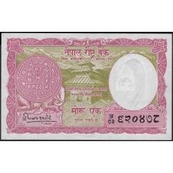 Непал 1 мохру / рупий б/д (1956-1961 год) (Nepal 1 mohru / rupee ND (1956-1961 year)) P 8:Unc