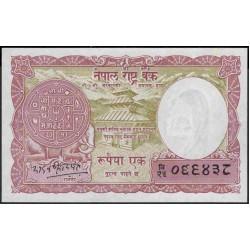 Непал 1 рупий б/д (1968-1973 год) (Nepal 1 rupee ND (1968-1973 year)) P 12:Unc