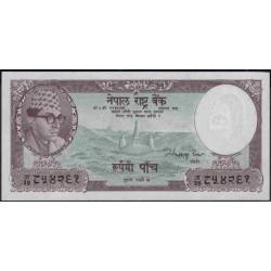 Непал 5 рупий б/д (1966-1967 год) (Nepal 5 rupee ND (1966-1967 year)) P 13(2):Unc