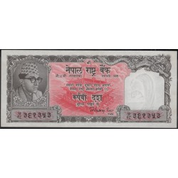 Непал 10 рупий б/д (1961-1972 год) (Nepal 10 rupee ND (1961-1972 year)) P 14 (2):Unc