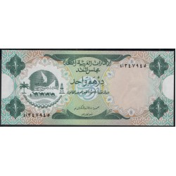 ОАЭ 1 дирхам б/д (1973 г.) (UAE 1 dirham ND (1973 year)) P1:Unc