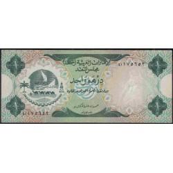 ОАЭ 1 дирхам б/д (1973 г.) (UAE 1 dirham ND (1973 year)) P1:XF