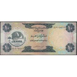 ОАЭ 10 дирхам б/д (1973 г.) (UAE 10 dirhams ND (1973 year)) P3:XF
