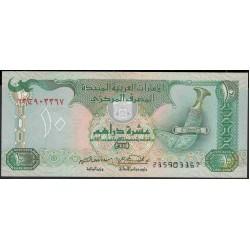 ОАЭ 10 дирхам 1995 г. (UAE 10 dirhams 1995 year) P13b:Unc