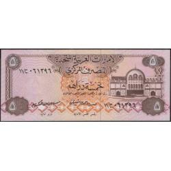 ОАЭ 5 дирхам б/д (1982 г.) (UAE 5 dirhams ND1982 year)) P7:Unc