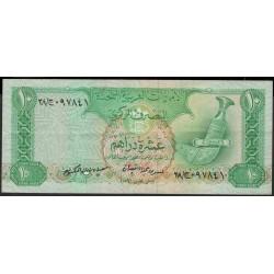 ОАЭ 10 дирхам б/д (1982 г.) (UAE 10 dirhams ND (1982 year)) P8:VF