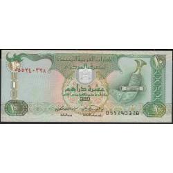 ОАЭ 10 дирхам 1998 г. (UAE 10 dirhams 1998 year) P20a:Unc