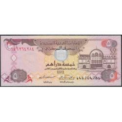 ОАЭ 5 дирхам 2001 г. (UAE 5 dirhams 2001 year) P19b:Unc