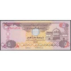 ОАЭ 5 дирхам 2004 г. (UAE 5 dirhams 2004 year) P19c:Unc