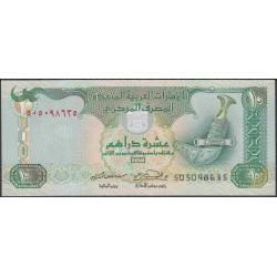 ОАЭ 10 дирхам 2001 г. (UAE 10 dirhams 2001 year) P20b:Unc
