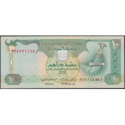 ОАЭ 10 дирхам 2004 г. (UAE 10 dirhams 2004 year) P20c:Unc