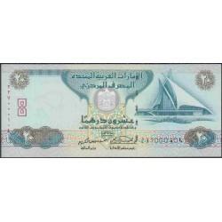 ОАЭ 20 дирхам 2007 г. (UAE 20 dirhams 2007 year) P21c:Unc