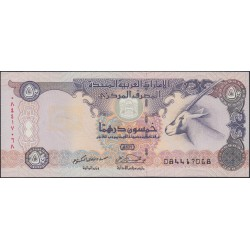 ОАЭ 50 дирхам 1998 г. (UAE 50 dirhams 1998 year) P22:Unc