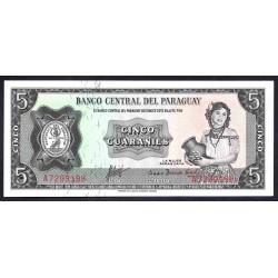 Парагвай 5 гуарани L. 25.03.1952 (1963 г.) (PARAGUAY 5 Guaraníes L. 25.03.1952 (1963)) P195а:Unc