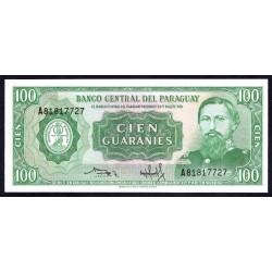 Парагвай 100 гуарани L. 25.03.1952 (1982 г.) (PARAGUAY 100 Guaraníes L. 25.03.1952 (1982)) P205:Unc