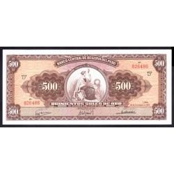 Перу 500 солей 1963 г. (PERU 500 Soles de Oro 1963) P87а:Unc