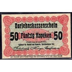 Польша 50 копеек 1916 г. (оккупация) (POLAND 50 kopeken 1916) P-R121:Unc - OST