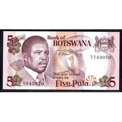 Ботсвана 5 пула ND (1982 год) (Botswana 5 pula ND(1982g.)) P8b:Unc