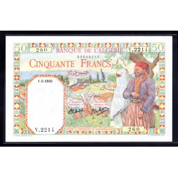 Алжир 50 франков 1945 год (Algeria 50 francs 1945g.) P87:Unc