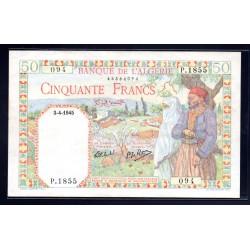 Алжир 50 франков 1945 год (Algeria 50 francs 1945g.) P87:XF