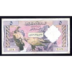 Алжир 5 динар 1964 год (Algeria 5 dinar 1964g.) P122:VF