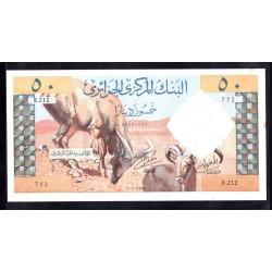 Алжир 50 динар 1964 год (Algeria 50 dinar 1964g.) P124:Unc