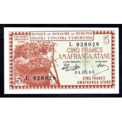 Бурунди 5 франков 1965 год (Burundi 5 francs 1965g.) P8:Unc
