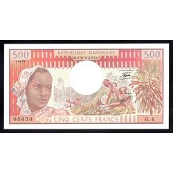 Габон 500 франков 1978 год (Gabonaise 500 francs 1978g.) P2b:Unc