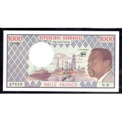 Габон 1000 франков 1978 год (Gabonaise 1000 francs 1978g.) P3d:Unc