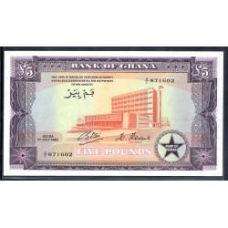Гана 5 фунтов 1962 год (Ghana 5 pound 1962 g.) P3d:Unc